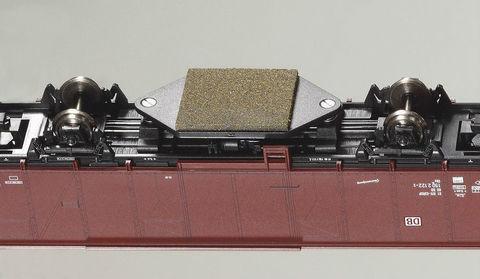 Piko 56115 Шлифовальная пластина для чистки рельсов,1:87