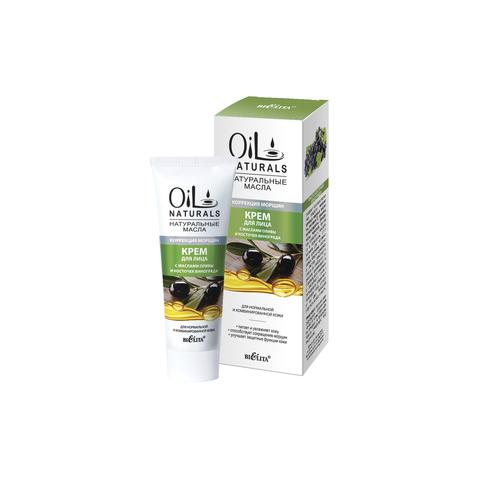 Белита Oil Naturals Крем для лица с маслами оливы и косточек винограда Коррекция морщин 50мл