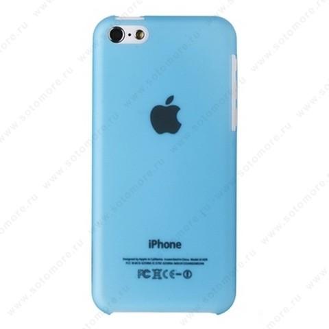 Накладка XINBO пластиковая для iPhone 5C толщина 0.5 мм голубая