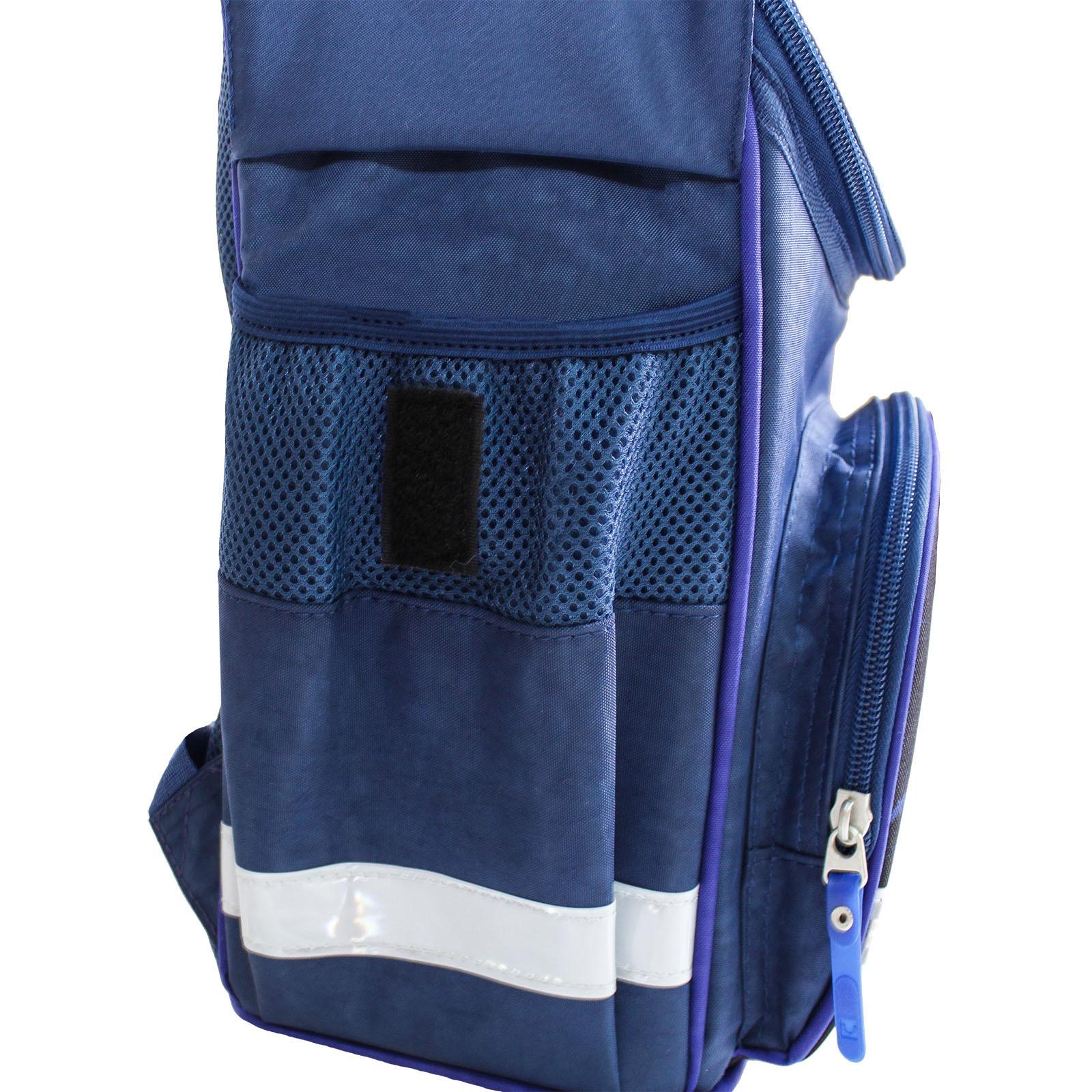77e945260b14 Рюкзак школьный каркасный с фонариками Bagland Успех 12 л. синий 248к ( 00551703)