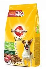 Pedigree полноценный корм для собак мелких пород до 10 кг с говядиной