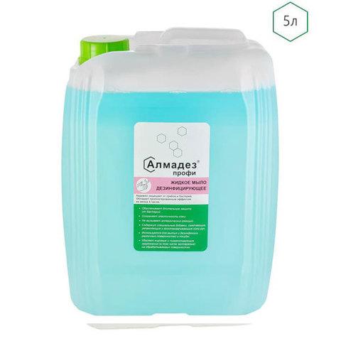Дезинфицирующее мыло Алмадез-профи, 5 л, канистра