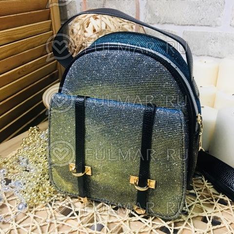 Рюкзак сияющий переливающийся Золотистый-Серый-Бирюзовый-Синий маленький