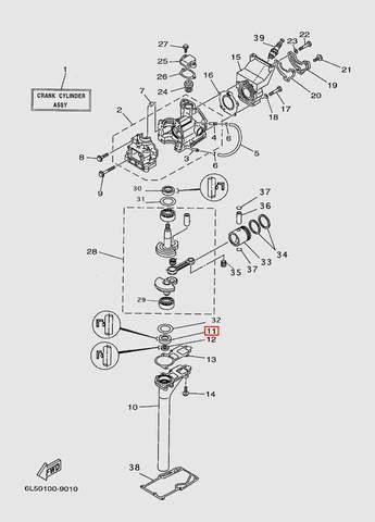 Сальник  колен. вала для лодочного мотора T3 SEA-PRO (2-11)