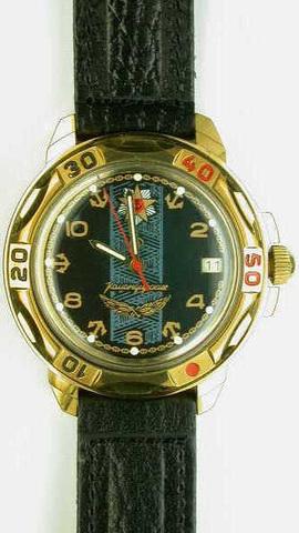"""Купить Наручные часы Восток """"Командирские"""" 439471 по доступной цене"""