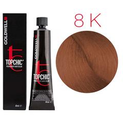 Goldwell Topchic 8 K - Cтойкая крем краска 60мл