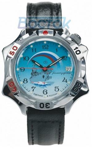 """Купить Наручные часы Восток """"Командирские"""" 531300 по доступной цене"""