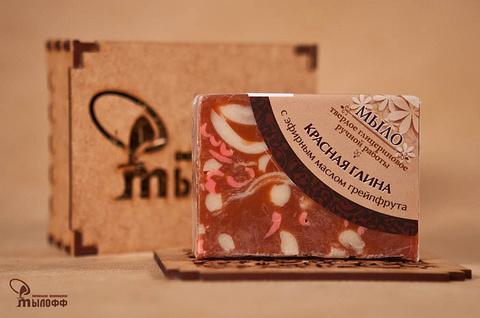 Глицериновое мыло ручной работы Красная глина с эфирным маслом грейпфрута, 100г. ТМ Мылофф