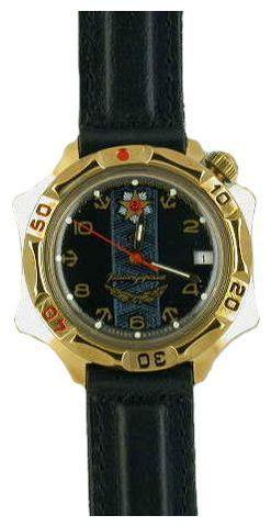 """Купить Наручные часы Восток """"Командирские"""" 539301 по доступной цене"""