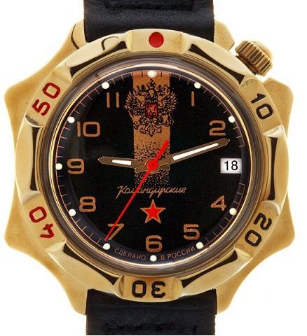 """Купить Наручные часы Восток """"Командирские"""" 539792 по доступной цене"""