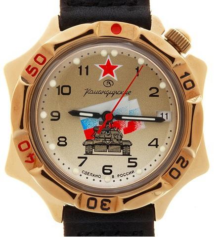 """Купить Наручные часы Восток """"Командирские"""" 539295 по доступной цене"""