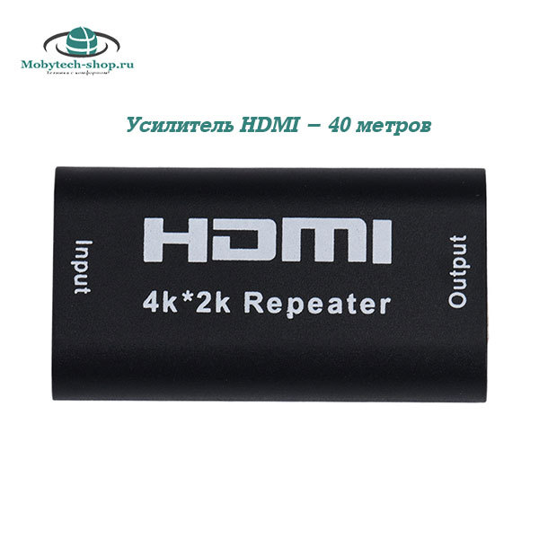 Repeater HDMI-репитор 40 м