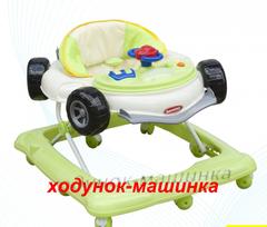 Ходунки детские Bambini 8806A