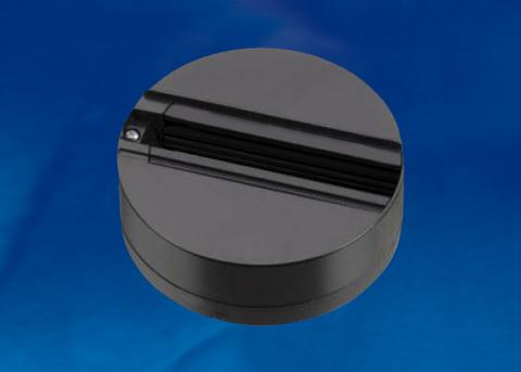 UBX-A81 BLACK 1 POLYBAG Чашка потолочного крепления. Трехфазная. Корпус черный. ТМ Uniel.