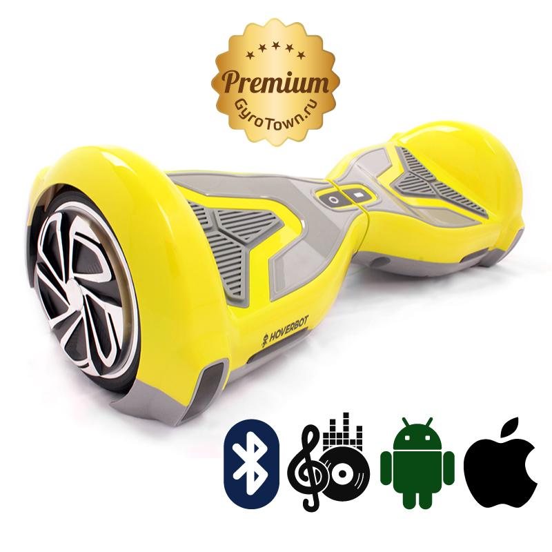Hoverbot А15 Premium желтый (приложение + Bluetooth-музыка + сумка) - Hoverbot, артикул: 616748