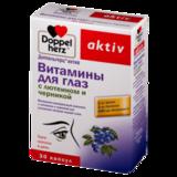 Витамины ДОППЕЛЬГЕРЦ АКТИВ для глаз с лютеином и черникой