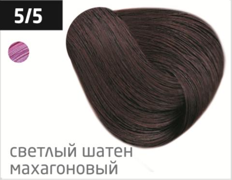 OLLIN color 5/5 светлый шатен махагоновый 60мл перманентная крем-краска для волос