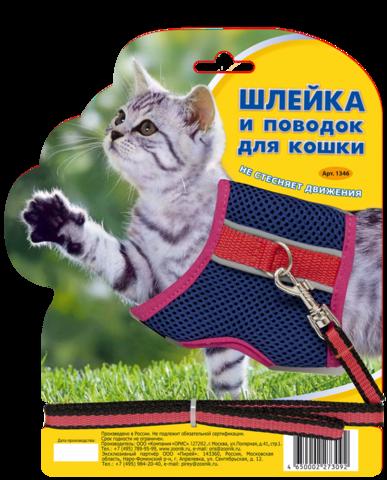 Зооник комплект шлейка из сетки + поводок на блистере, стропа 10мм.(№1) (ОГ28-33см, ОШ19-25см)