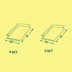 пакет вакуумный сет №1 (30смх45см- 4 шт и 50смх70см - 3 шт)
