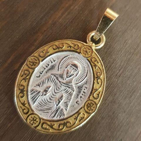 Нательная именная икона святая Кира с позолотой кулон с молитвой