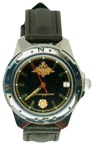 """Купить Наручные часы Восток """"Командирские"""" 641655 по доступной цене"""
