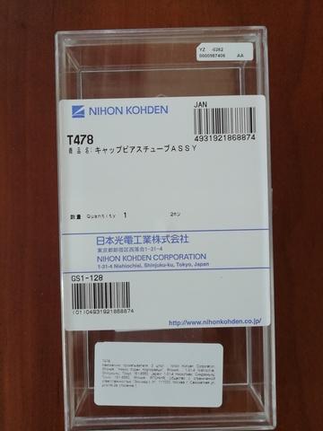 Наконечник прокалывателя, 2 шт/уп МЕК-8222К - Nihon Kohden Corporation, Япония