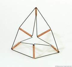 Обратимый куб Поля Шаца