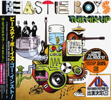Beastie Boys ‎/ The Mix-Up (CD)