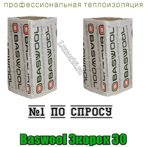 Baswool Экорок 30 (1200х600мм 50/100мм