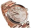 Купить Наручные часы Michael Kors Skylar MK5868 по доступной цене