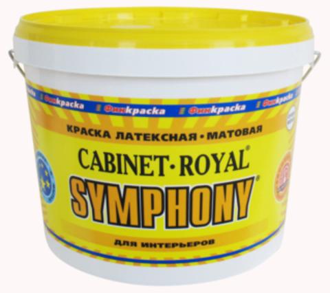 SYMPHONY CABINET ROYAL – латексная краска для сухих помещений