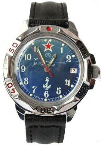 """Купить Наручные часы Восток """"Командирские"""" 811289 по доступной цене"""