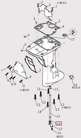 Кольцо трубки водопровода для лодочного мотора F9.8 Sea-PRO (11-14)