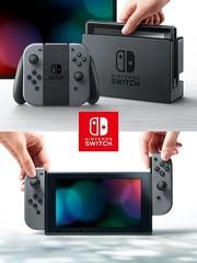 Nintendo Switch (серый)