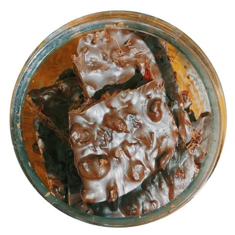 Шоколад тёмный 70 % какао