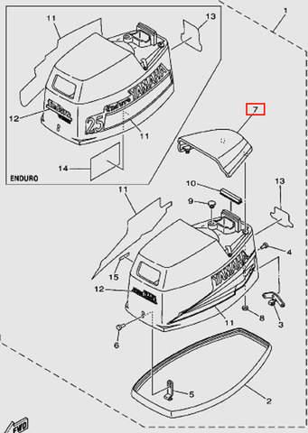 Воздуховод для лодочного мотора Т30 Sea-PRO (1-7)
