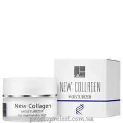 Dr.Kadir NEW COLLAGEN - Увлажняющий крем для сухой кожи