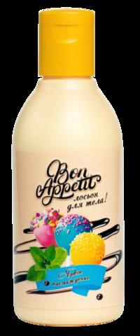 Markell Bon Appetit Лосьон для тела яркое наслаждение Банан и Орех Пекан 200 мл
