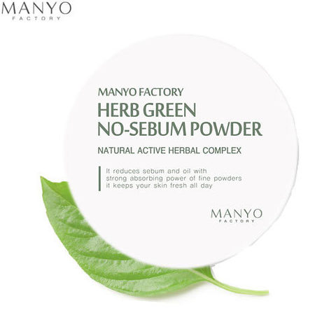 MANYO FACTORY HERB GREEN NO-SEBUM POWDER МАТИРУЮЩАЯ ПУДРА