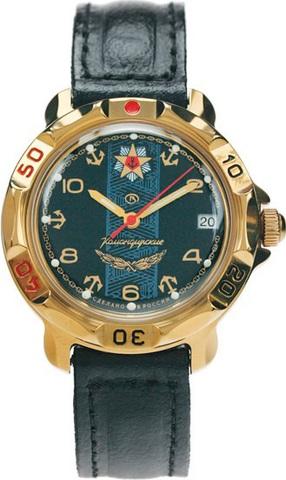 """Купить Наручные часы Восток """"Командирские"""" 819471 по доступной цене"""