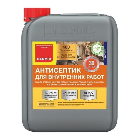 Neomid 400 антисептик для внутренних работ