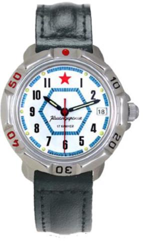 """Купить Наручные часы Восток """"Командирские"""" 811719 по доступной цене"""
