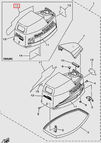 Наклейка боковая для лодочного мотора Т30 Sea-PRO (1-11)