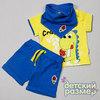 желтый/синий