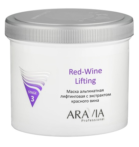Маска альгинатная лифтинговая с экстрактом красного вина Red-Wine Lifting ,ARAVIA Professional,550 мл.