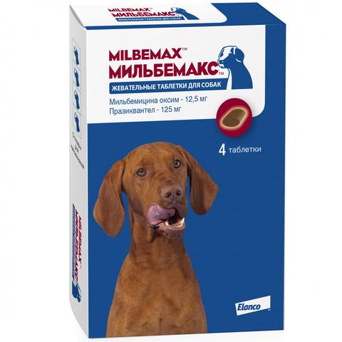 Мильбемакс жевательные таблетки для крупных собак (4 табл)