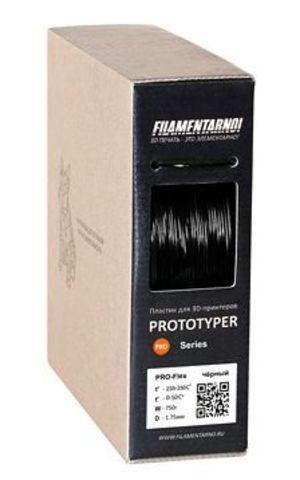 Пластик Filamentarno! PRO-FLEX. Цвет чёрный, 1.75 мм, 750 грамм