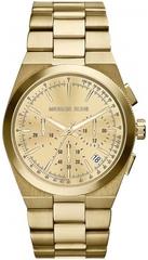 Наручные часы Michael Kors Channing MK5926