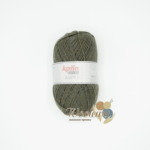Katia Andes Socks - 202