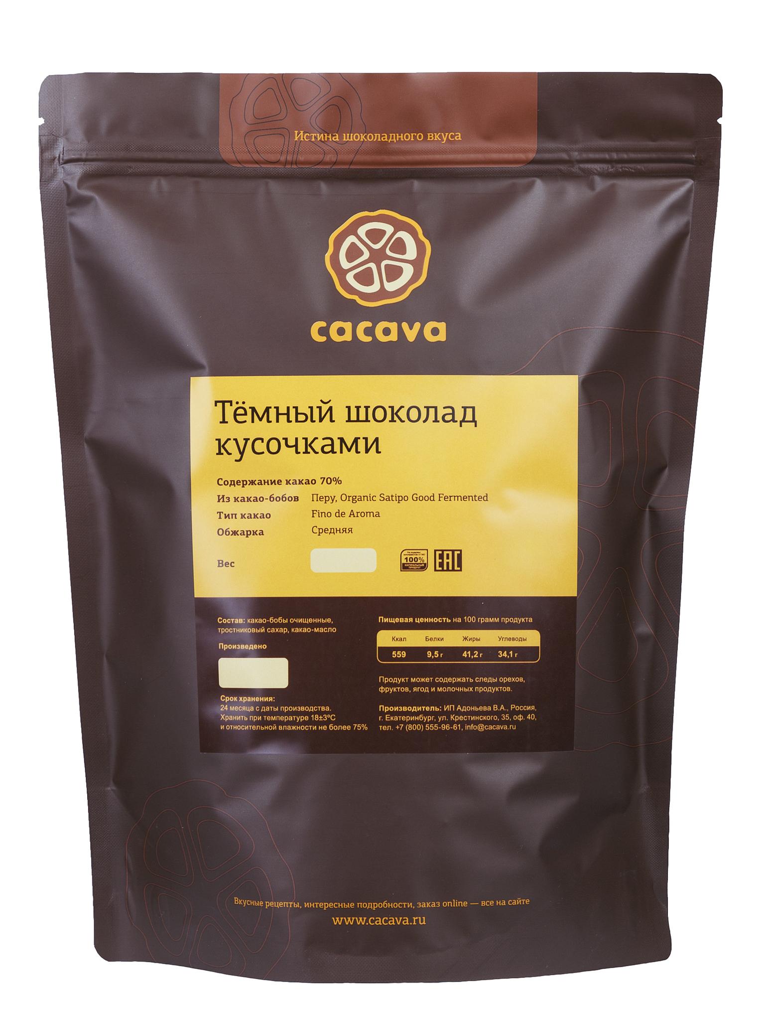 Тёмный шоколад 70 % какао (Перу, Good Fermented), упаковка 1 кг